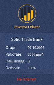 investors-planet.com