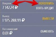 taxi money отзывы