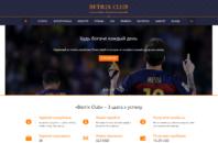Betrix.Club  — Страховка закрыта