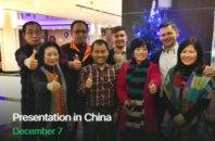 Презентация в Китае 7 Декабря