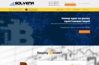 Solvena: Среднедоходный