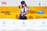 Taxi-money: игра с выводом денег