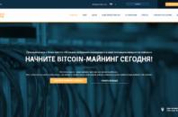 Genesis-mining: Начните биткоин-майнинг сегодня!