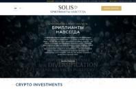 SOLIS: Среднедоходный