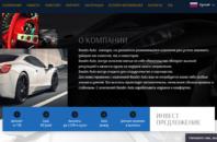 Baodin Auto: Среднедоходный