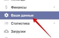 Globus-inter.com