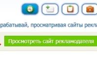 vip-prom.net заработок