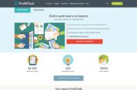 Как работать и зарабатывать на ProfitTask?