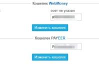 Raymoney регистрация
