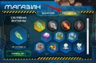 StarFarms отзывы
