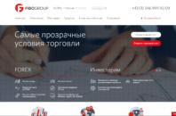 Fibo Group: Форекс брокер