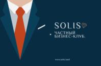 Solis Land