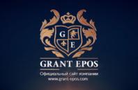 Руководство Grant Epos