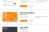 Visa Qiwi Wallet отзывы