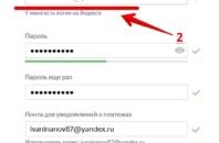 Яндекс кошелек - обзор и отзывы