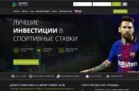 Sport invest club: Среднедоходный