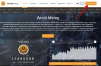 world-mining.net обзор