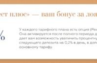 Регистрация в компании grant-epos.com