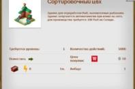 Rybalka Online ru