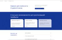 Cryptouniverse.io: Низкодоходный «Хайп-проект»