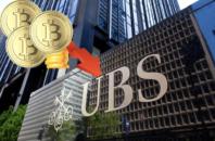Банк UBS: Криптовалюты остаются непроверенным классом активов