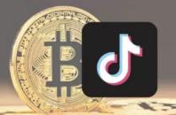 TikTok запретил продвижение криптовалют