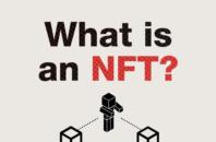 Non-Fungible Tokens (NFT) – что такое невзаимозаменяемые токены